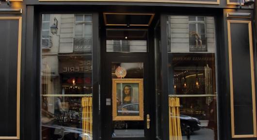 hôtel Da Vinci. Paris