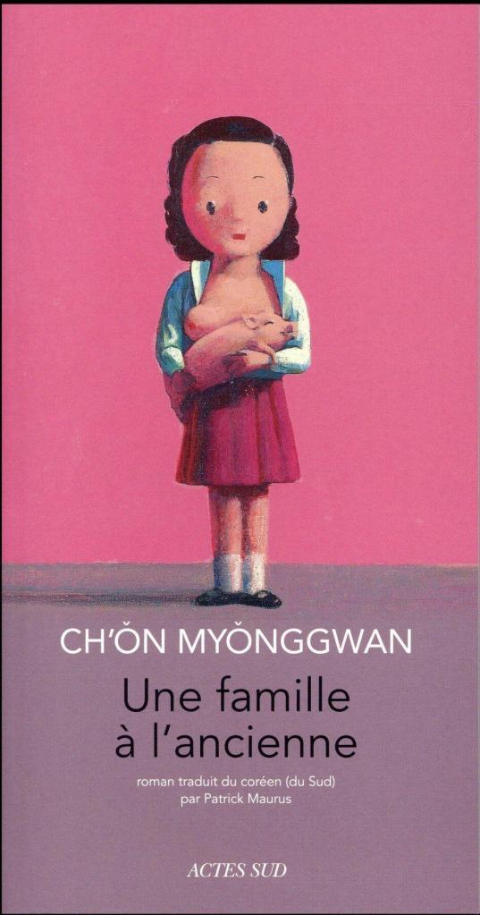 Ch'ôn Myônggwan